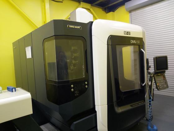 Dmg Mori DMU 500 5 Eksen 2018 Model İşleme Merkezi